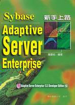 新手上路 Sybase Adaptive Server Enterprise-cover