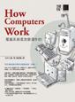 How Computers Work 電腦系統是怎麼運作的-cover