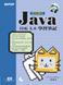 Java (JDK 5.0) 學習筆記 增訂版-cover