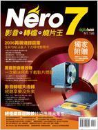 Nero 7 影音、轉檔、燒片王-cover