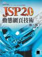 JSP 2.0 動態網頁技術, 3/e-cover