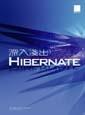 深入淺出 Hibernate-cover