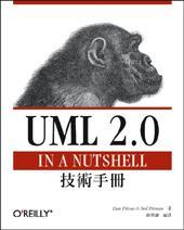UML 2.0 技術手冊 (UML 2.0 In A Nutshell)-cover