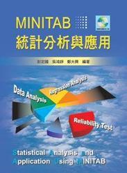 MINITAB 統計分析與應用-cover