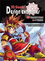 3D 遊戲創作範例 1:ACT 遊戲篇-cover
