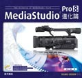MediaStudio Pro 8 進化論-cover
