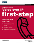 初探 VoIP (Voice over IP First-step)-cover