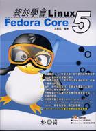 終於學會 Fedora Core 5 Linux-cover