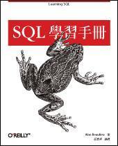SQL 學習手冊 (Learning SQL)-cover
