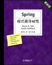Spring 程式高手秘笈 (Spring: A Developer's Notebook)-cover