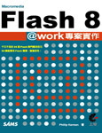 Flash 8 @work 專案實作 (Macromedia Flash 8 @work: Projects and Techniques to Get the Job Done)-cover