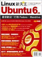 Linux 新天王 Ubuntu 6.06-cover