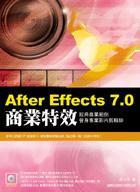After Effects 7.0 商業特效-cover