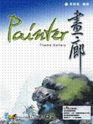 Painter 畫廊-Theme Gallery-cover