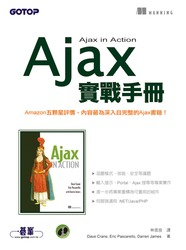 Ajax 實戰手冊 (Ajax in Action)-cover