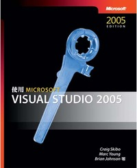 使用 Microsoft Visual Studio 2005 (Working with Microsoft Visual Studio 2005)-cover