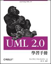 UML 2.0 學習手冊 (Learning UML 2.0)-cover