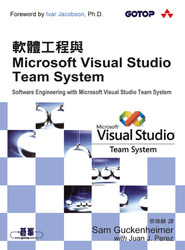 軟體工程與 Microsoft Visual Studio Team System (Software Engineering with Microsoft Visual Studio Team System)-cover