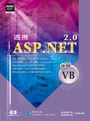 透視 ASP.NET 2.0:使用 VB-cover