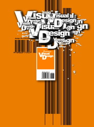 Illustrator 印象-cover