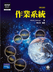 作業系統《第五版》 (Operating Systems: Internals and Design Principles, 5/e)-cover