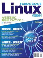 Fedora Core 6 Linux 保證會!-cover