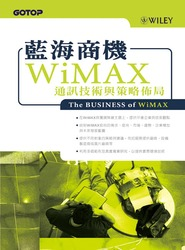WiMAX 藍海商機─通訊技術與策略佈局 (The Business of WiMAX)-cover