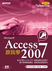 跟我學 Access 2007-cover