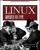 Linux 網路原理 (Understanding Linux Network Internals)-cover