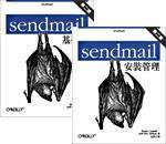 sendmail 基礎篇 (sendmail, 2/e) & Sendmail 安裝管理第二版 (sendmail, 2/e)-cover