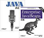 Enterprise JavaBeans 技術 (Enterprise JavaBeans, 3/e) & Java 訊息服務 (Java Message Service)-cover