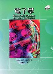 電子學 (Diffenderfer/ Electronic Devices: Systems & Applications )