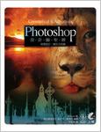 Photoshop 設計師聖經─商業設計、廣告合成篇 (Photoshop for Right-Brainers: The art of Photo Manipulation, 2/e)-cover