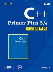 C++ Primer Plus, 5/e 中文豪華版-cover