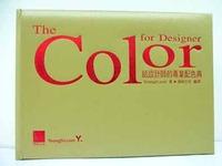 給設計師的專業配色典─The Color for Desinger-cover