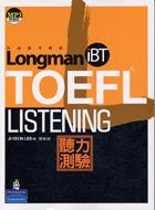iBT 托福應考勝經─聽力測驗 (Longman iBT TOEFL─Listening)-cover