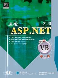 透視 ASP.NET 2.0:使用 VB, 2/e-cover