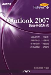 跟我學 Outlook 2007 數位學習系統-cover