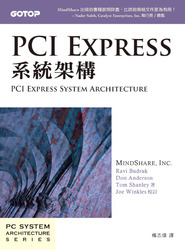 PCI Express 系統架構 (PCI Express System Architecture)-cover