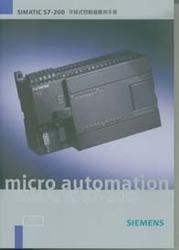 SIMATIC S7-200 可程式控制器應用手冊-cover