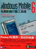 Windows Mobile 6 免費軟體行動工具箱-cover