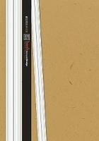 數位設計案內所-書籍篇-cover