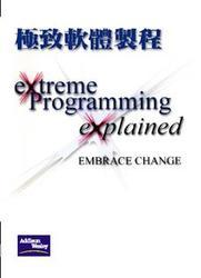 極致軟體製程 (Extreme Programming Explained: Embrace Chance)-cover