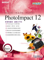 快快樂樂學 PhotoImpact 12-cover