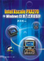 Intel Xscale PXA 270 與 Windows CE 嵌入式系統設計-cover