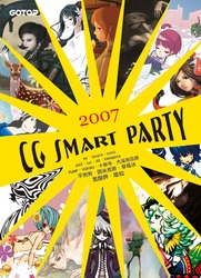 CG Smart Party 2007-cover
