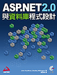 ASP.NET 2.0 與資料庫程式設計 (Beginning ASP.NET 2.0 and Databases)-cover
