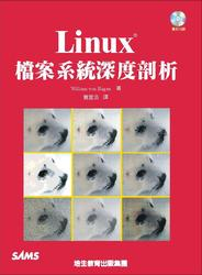Linux 檔案系統深度剖析 (Linux Filesystems)-cover