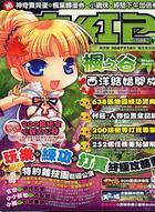 密技大紅包 No.7-cover