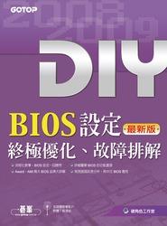 BIOS 設定、終極優化、故障排除, 2/e-cover